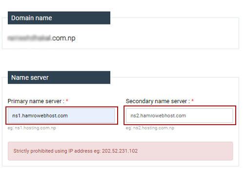 register free domain